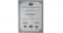 ISO9001:2008-中文