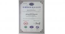ISO14001:2004-中文